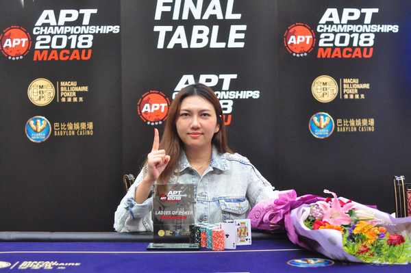 Ladies of Poker Champion