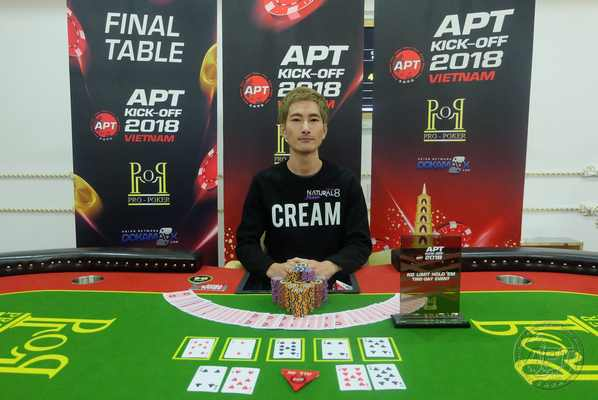 NLH Two Day Event Champion