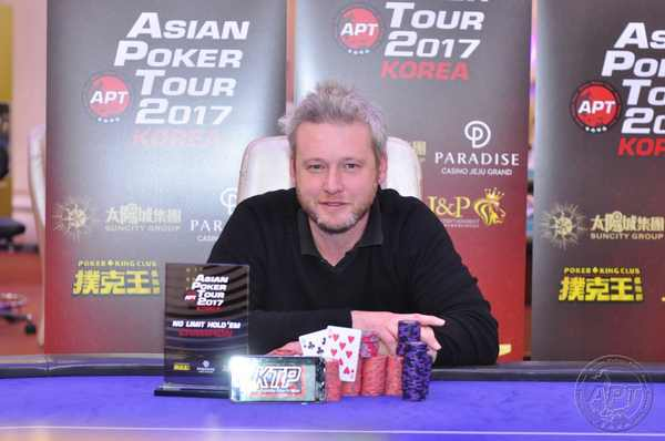deutsche poker tour 2017