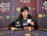 NLH One Day Event 1 Champion
