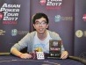 NLH One Day Event 2 Champion