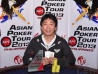 Charity Event Champion, Yoichi Fujiya