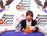 Pot Limit Omaha Turbo Champion, Takashi Ogura