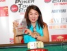 Deep Stack Turbo 2 Champion, Angel Wong