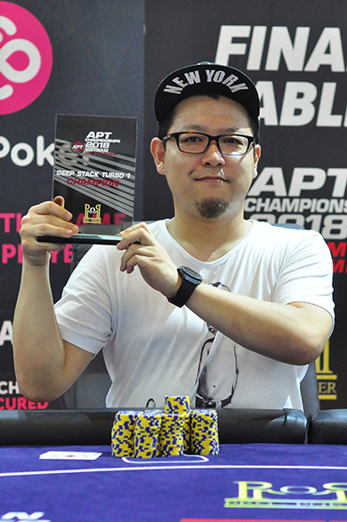 E8 Deep Stack Turbo 1 Champion