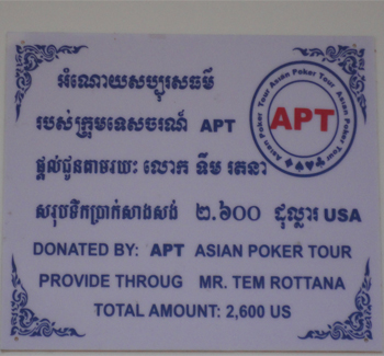 Plaque representing the donation of Add Ons from the Asian Poker Tour and its players