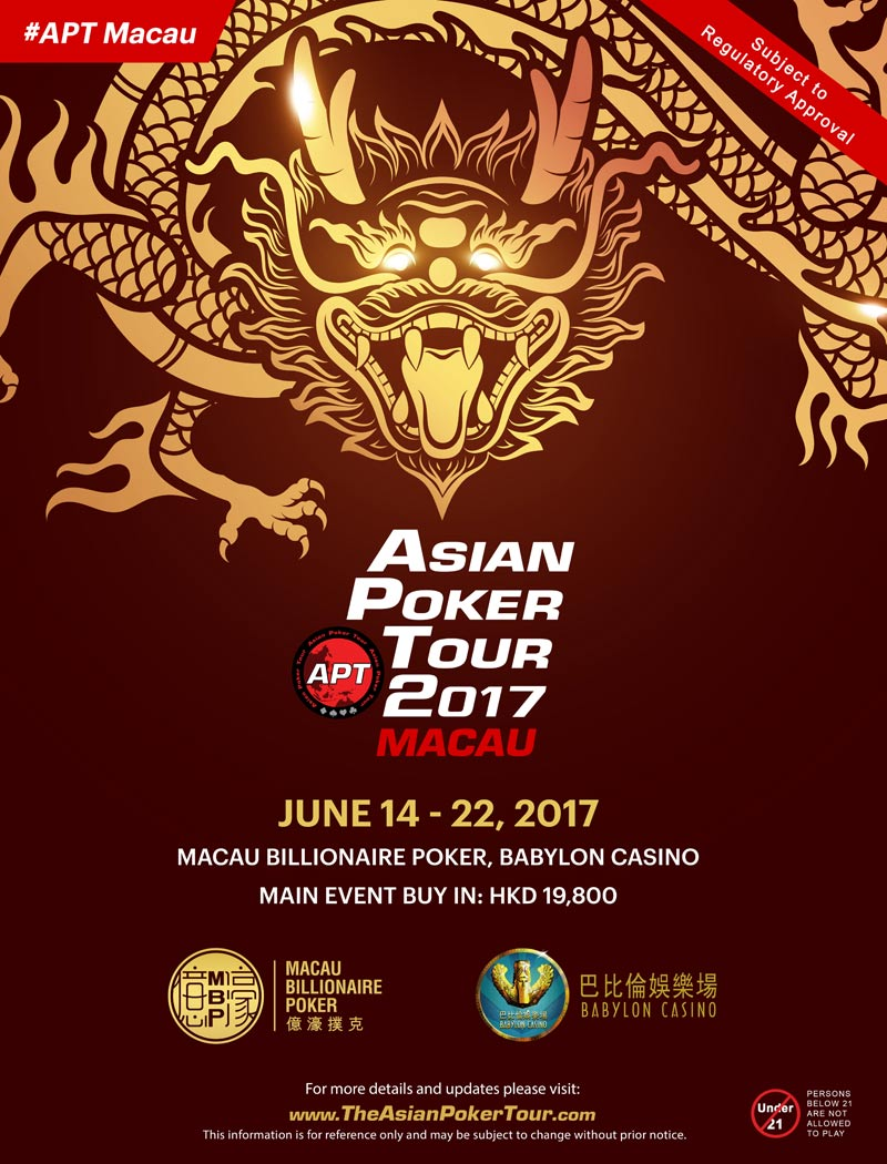 special player rates for apt macau 2017 available | asian poker tour
