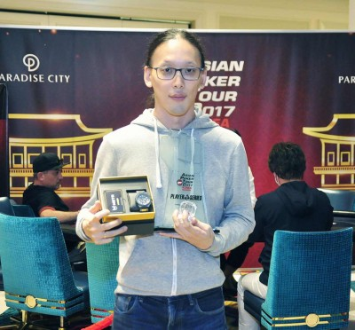 APT Korea Incheon Player of the Series, Iori Yogo